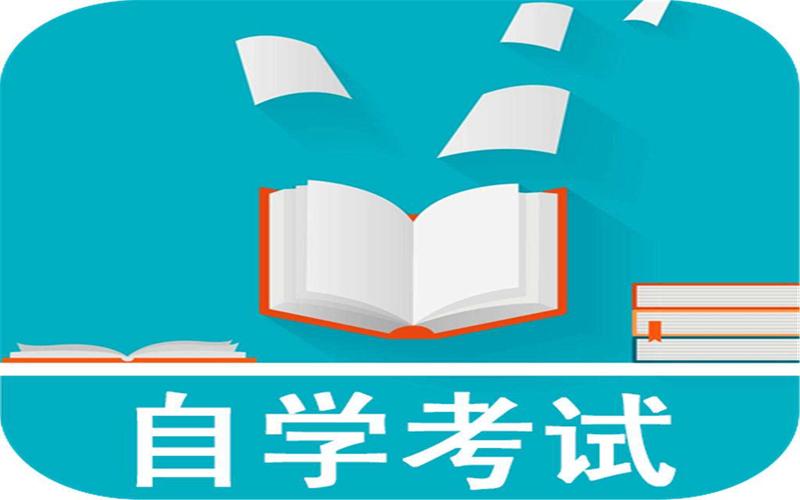 注意丨 2020年8月四川省自考统考成绩怎么查询?