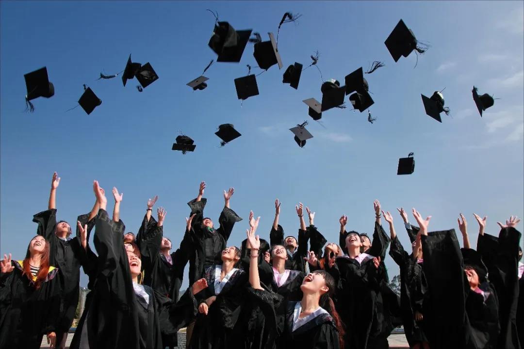 四川省2020年各本科院校自考学位证书申请条件