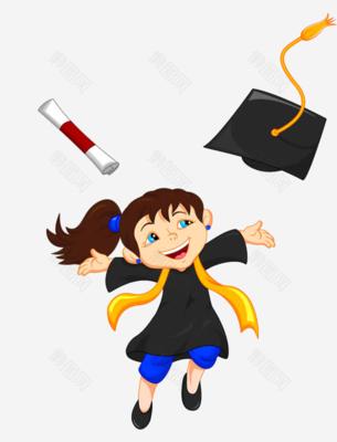 关于受理2021年下半年高等教育自学考试毕业申请的通告